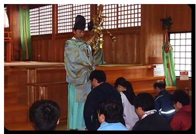 成就社本殿での神事体験