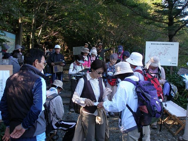ある日は、愛媛県主催の石鎚山自然環境啓発活動に参加して~