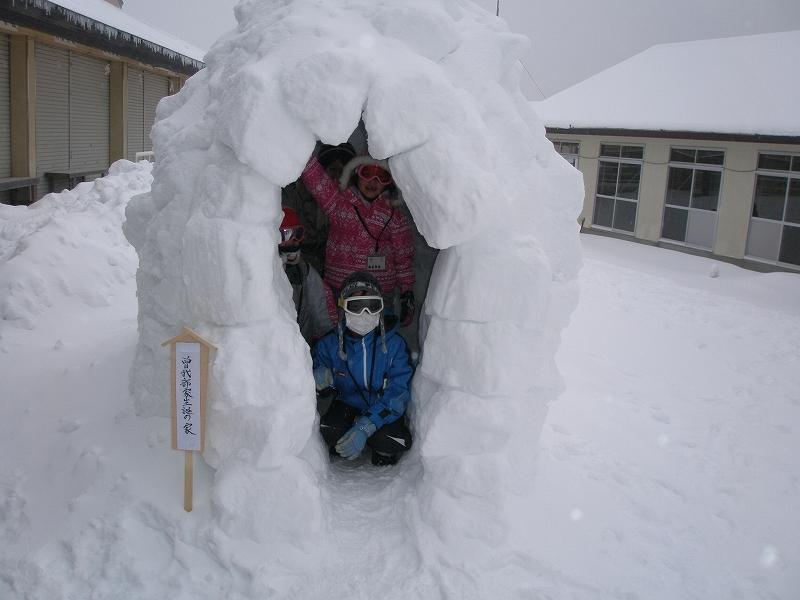 石鎚森の学校イベント開催告知―石鎚山氷点下の雪の森観察♪―の画像