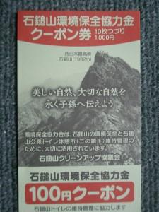 PC114161