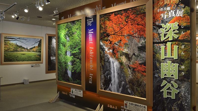 空気感を覚えるときー秋本栄さんの手作り額写真展よりーの画像