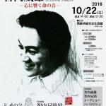 mihon5-chinaitakeo-recitala4z