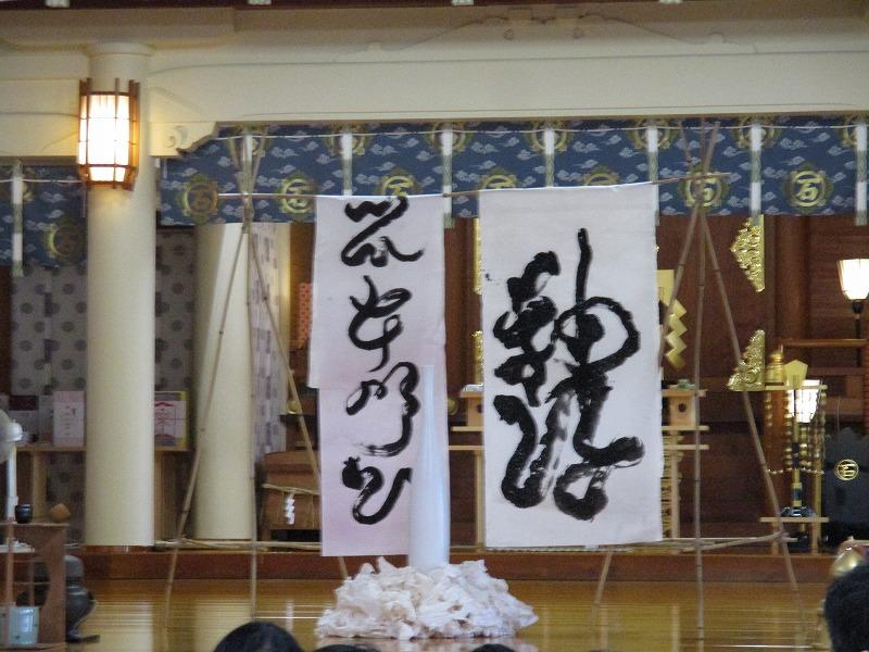 石鎚森の学校活動報告/6月24日~7月25日の画像