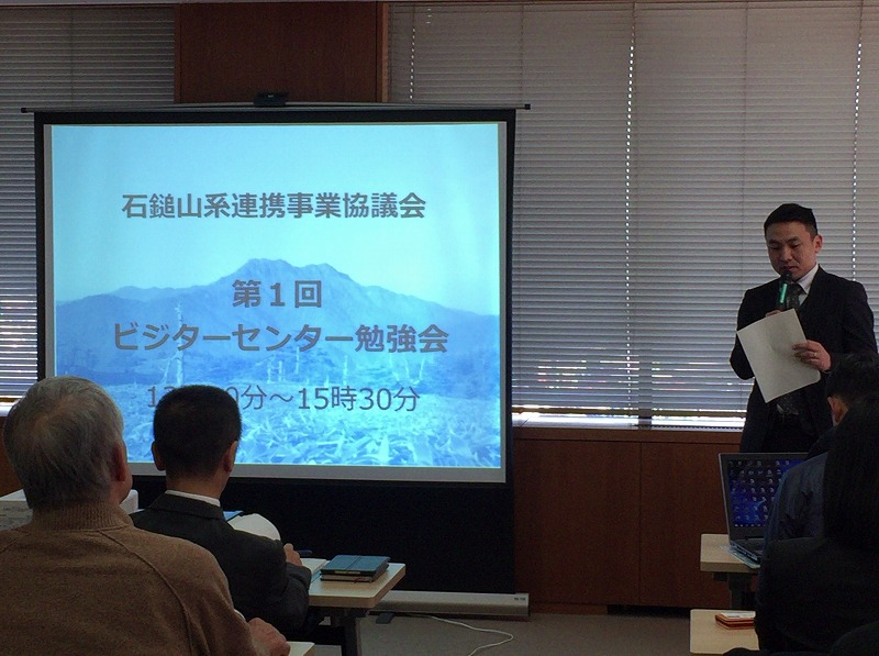 NPO法人石鎚森の学校活動報告/12月8日~12月20日の画像