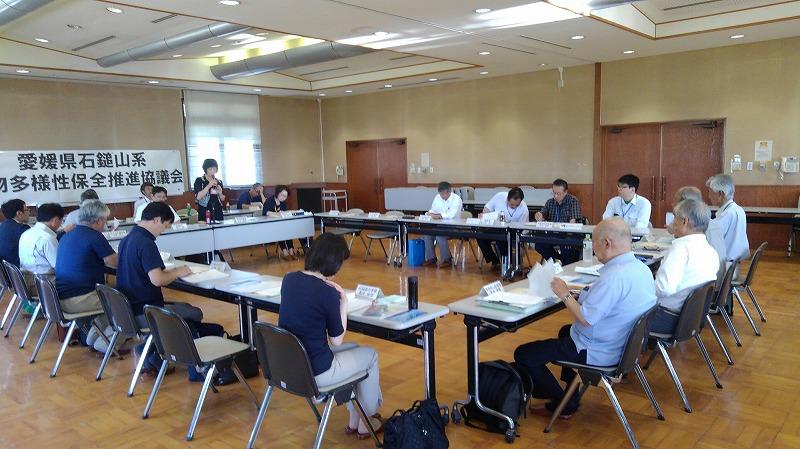 NPO法人石鎚森の学校活動報告/6月15日の画像