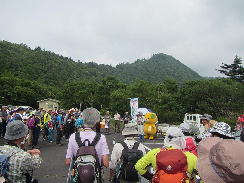NPO法人石鎚森の学校活動報告/8月11日山の日の画像