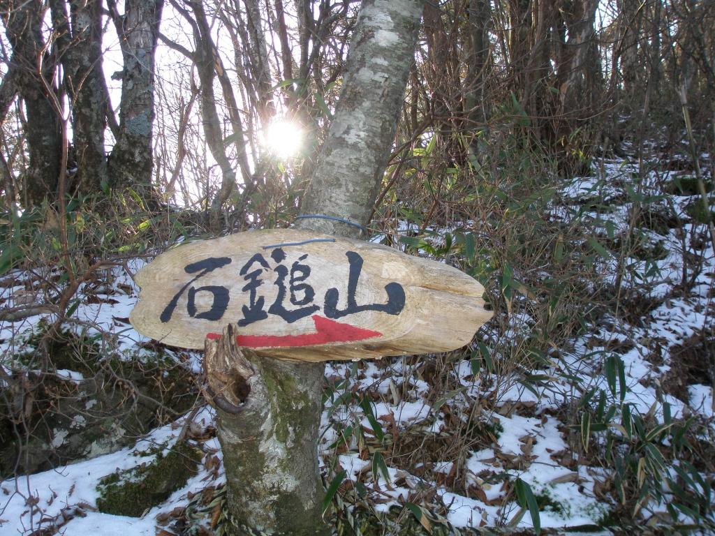 「スノーカーニバルin石鎚」12/23 の延期についての画像