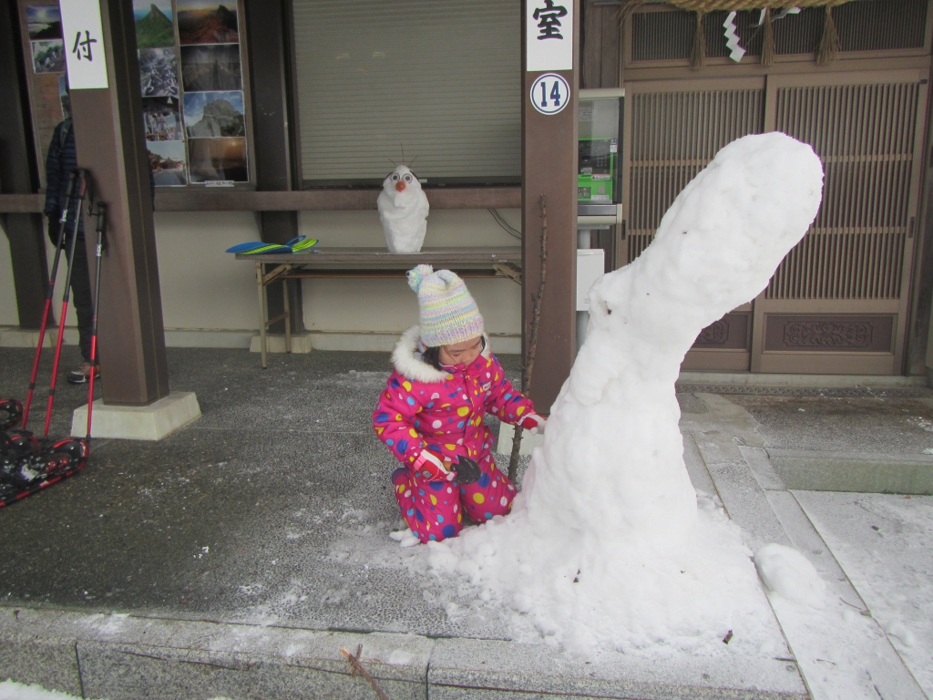 NPO法人石鎚森の学校活動報告/2月16日~17日の画像