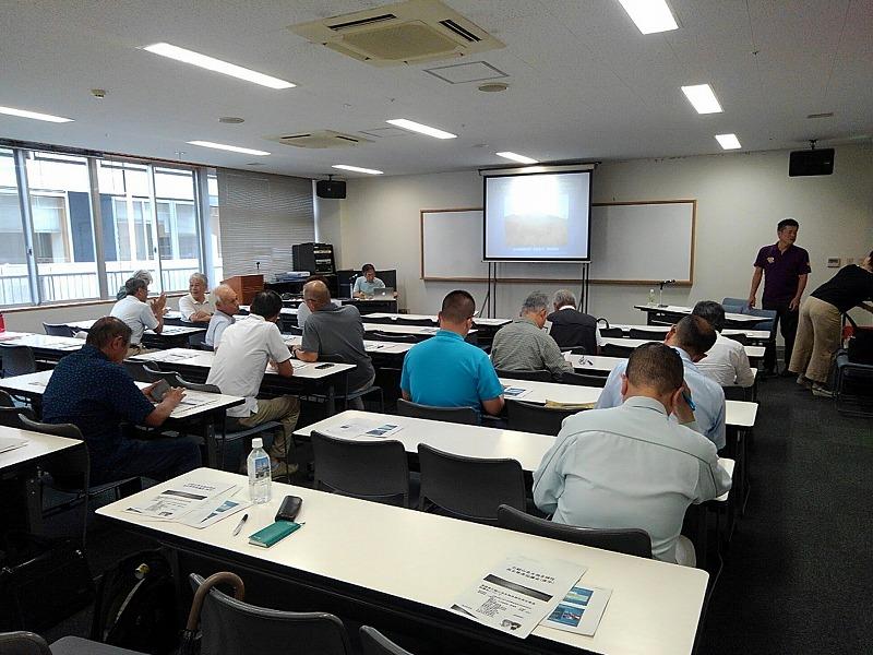 愛媛県石鎚山系生物多様性保全推進協議会/報告 8月27日の画像