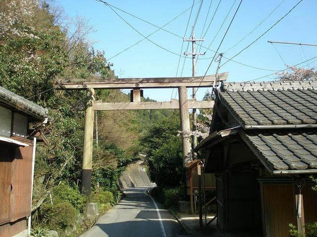 石鎚古道をゆく(2)の画像