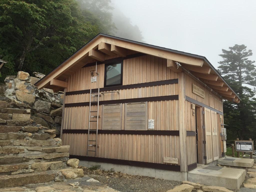 石鎚山2の鎖元のトイレ・休憩所は冬季閉鎖に入っていますm(_ _)mの画像