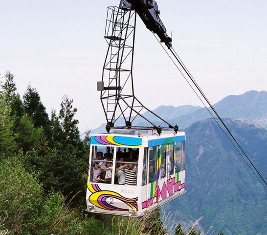 石鎚登山ロープウェイ運行再開のお知らせの画像