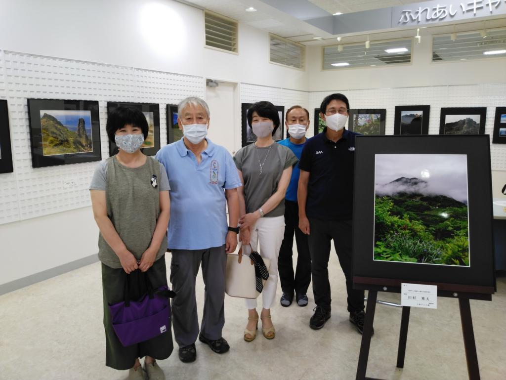 NPO法人石鎚森の学校活動報告/8月25日の画像